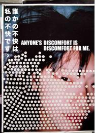 BOOKS_DISCOMF